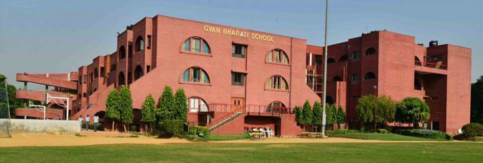 Gyan bharati school picture